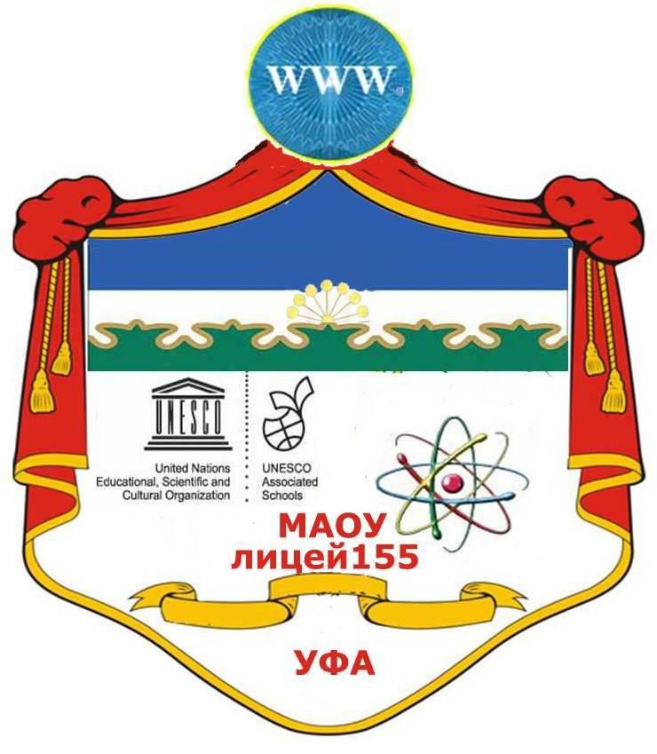 Управление делами президента больница москва официальный сайт